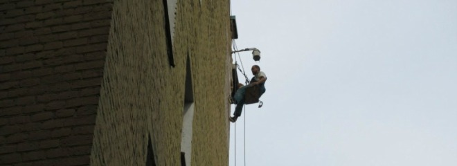 Расценки на работы промышленных альпинистов