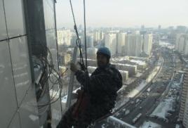 Профессионал промышленный альпинизм москва учебный центр